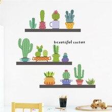 Y En Envío Disfruta Closet Plants Del Compra Gratuito MqVzSUp