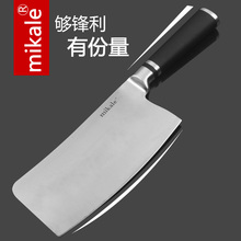 Kitchen Knives Chopping Cutting Knife Household Stainless Steel Knives cut cutter slicing knife Free Shipping