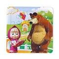 Paper 3D jigsaw puzzles para crianças caçoa brinquedos brinquedos Masha Eo Urso Princesa brinquedos para as crianças Do Bebê brinquedos educativos Puzles