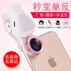 The New 0.62X Wide Angle 15X Macro Camera Lens ZM-028 Mobile Phone Beauty Makeup Light Lens cell phone camera lens