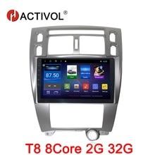 HACTIVOL 10″ Octa Core 2G RAM 32G Car radio for Hyundai Tucson 2006-2014 Android 8.1 car dvd player gps navigation wifi map