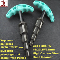 Good Quality Size 16 20 25 32mm High Carbon Steel Hand Reamer For Pex Al Pex