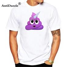 Antidazzle mans Tumblr Unicorn Poo Emoji Glitter Celeb T Shirt White Style  Summer men Short Sleeve 23a73cefe287