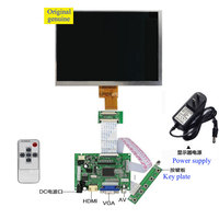 8 Inch 1024 X 768 Display Module VGA VGA Av HDMI Industrial LCD Accessories