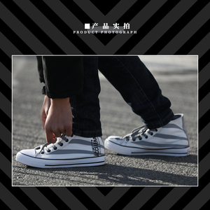 Image 5 - Anime To Aru Majutsu no Index Accelerator Cosplay Canvas Shoes Unisex Student Couples Casual High Top Sports shoes