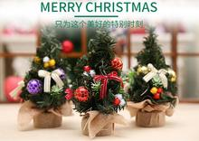 Mini Christmas tree decoration, tree, Day decorations, exquisite small trees with jewelry, repor