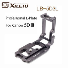 Xiletu LB-5D3L Professional Special Quick Release Plate L Bracket Tripod&Ball Head For Canon 5D3 III 5D4 IV Akai Standard 38mm