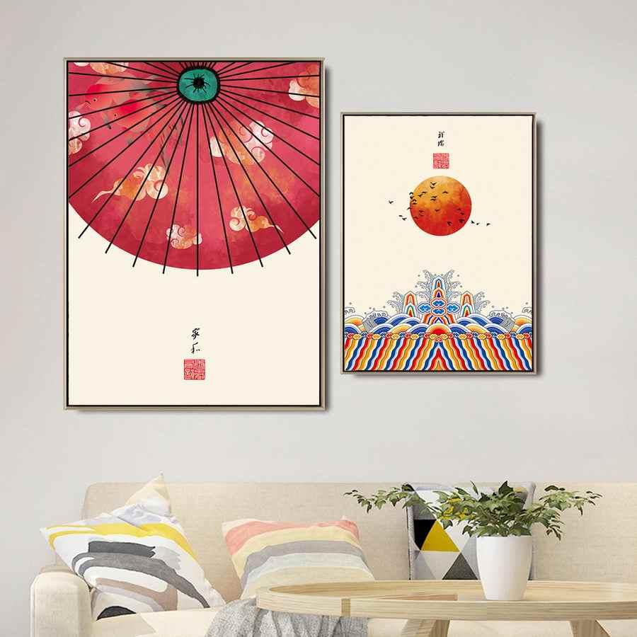 Startseite Decoracion Wand Kunst Poster Leinwand Drucke für wohnzimmer Öl Unframed Zeichnungen Chinesischen Stil Roten Regenschirm Laterne