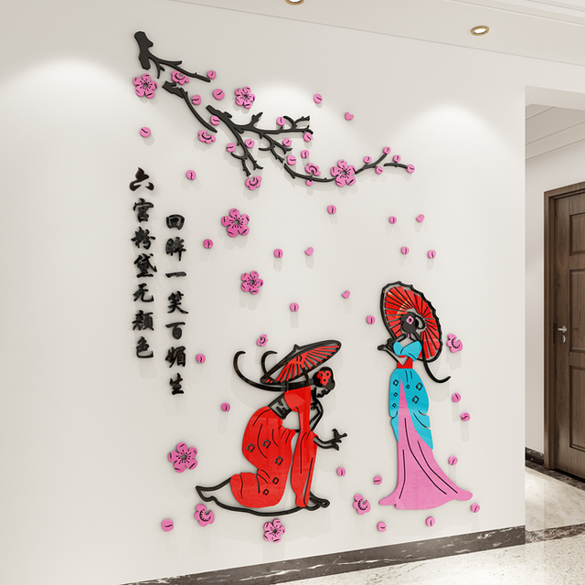 Chinese style DIY classical beauty shop restaurant hotel living room TV background wall decoration 3D acrylic wall sticker