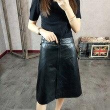 Mid-length Belt Skirt, Wild A-line Skirt
