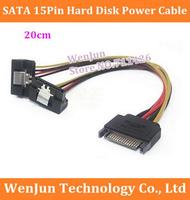 High Quality SATA 15Pin hard disk Power Male to 2 Female Splitter Y 1 to 2 extension Cable 50pcs