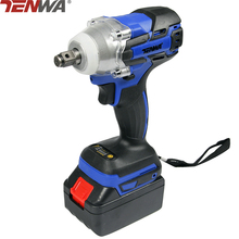 TENWA Brushless Electric Wrench 21V 4500mAh Cordless Power Tool 320N.m Torque Rechargeable Impact Wrench Extra Battery Avaliable