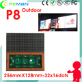 alibaba express wholesale led matrix display smd module p8 outdoor 16*32 16x32 hub75 , rgb video led sign module outdoor p4 p5