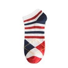 Новое поступление мужские носки повседневное работы бизнес хлопок в полоску серии модные удобные W318