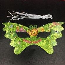 6pcs masks+6pcs strings Jungle theme paper eye Masks for kids Birthday Party Decorations