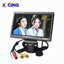 XYCING 7 inch TFT LCD Color 800*480 Car Monitor for Surveillance Camera Car Rear View Camera –  2 AV Input Car Rear View Monitor