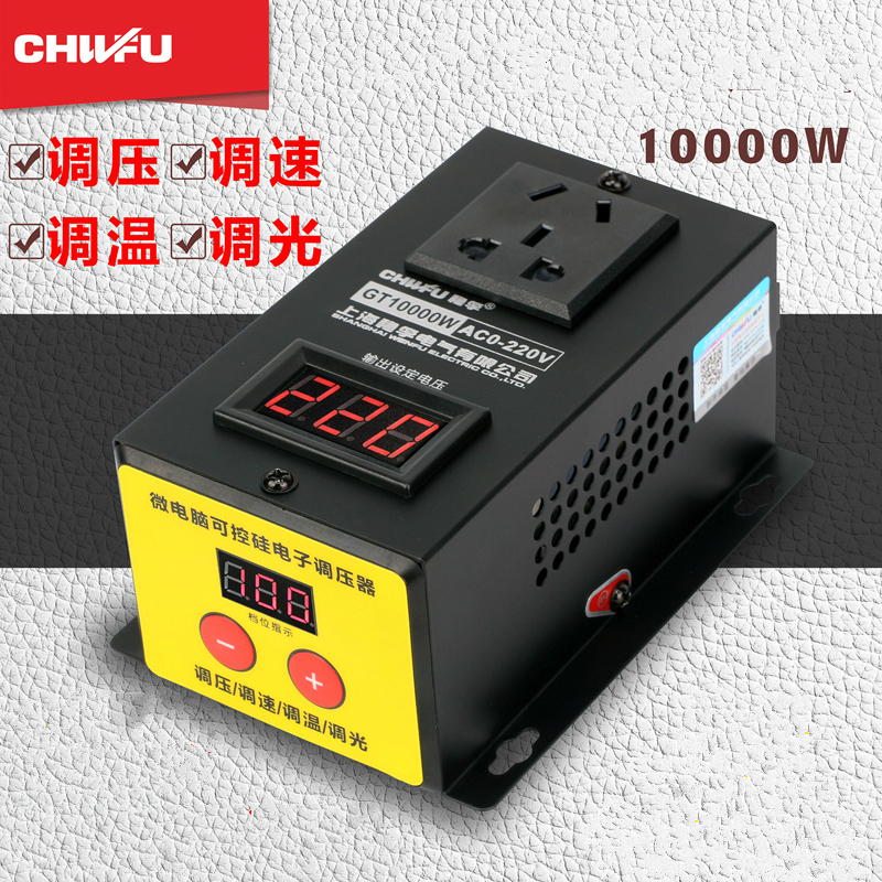 NEW 10000W high power thyristor electronic regulator, motor fan, variable speed governor, thermostat 220V 4000w high power thyristor electronic volt regulator speed controller governor