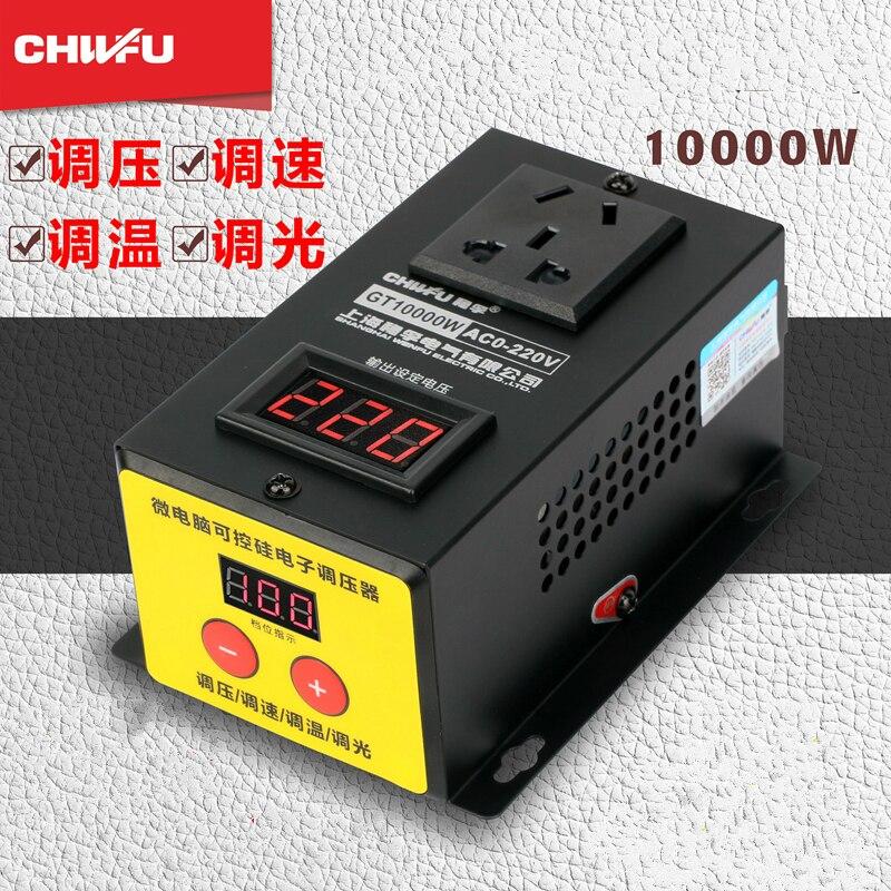 Nouveau régulateur électronique à thyristor haute puissance 10000 W, ventilateur, régulateur de vitesse variable, thermostat 220 V