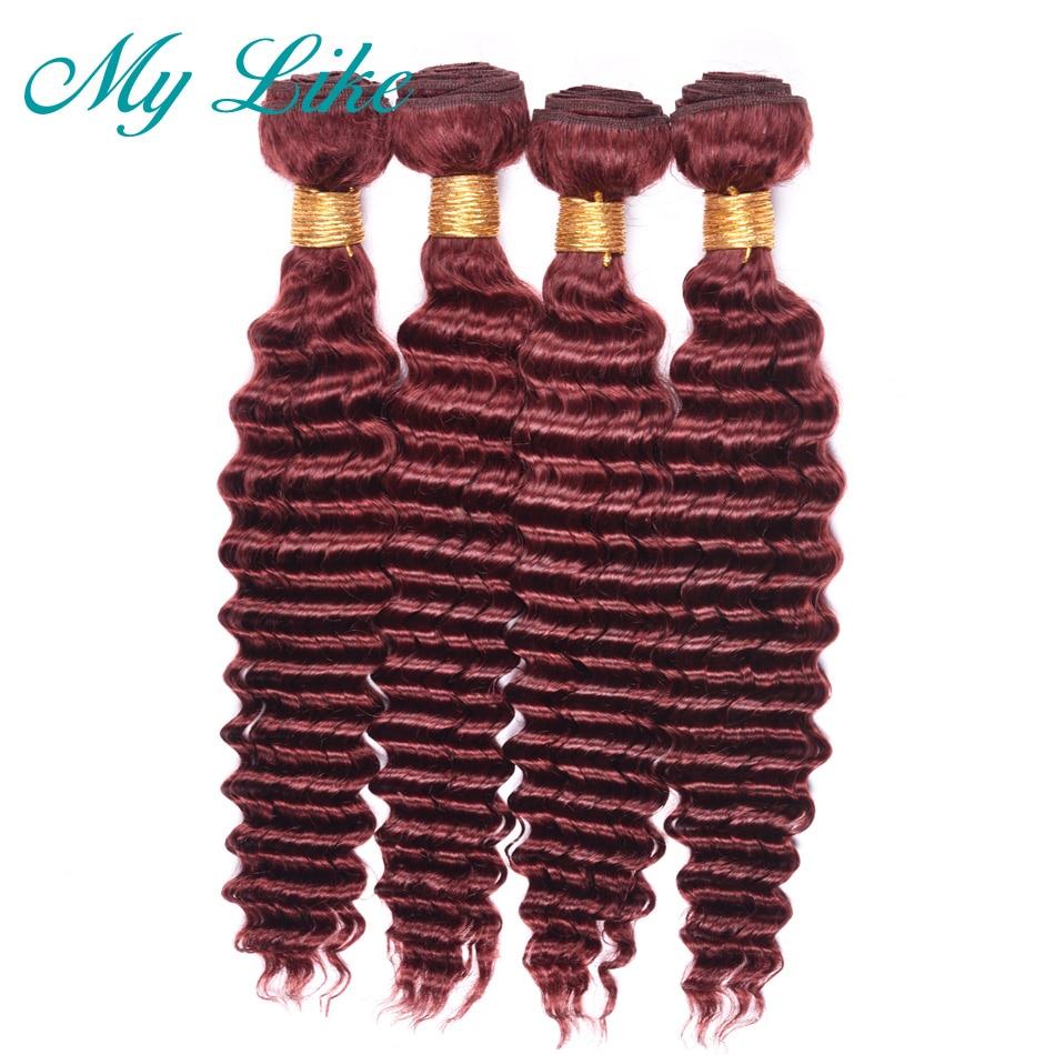My Like Pre-colored Brazilian Deep Wave Bundles Hair 99j Red Burgundy Human Hair Weave 4Pcs Non-remy 100% Human Hair Extensions