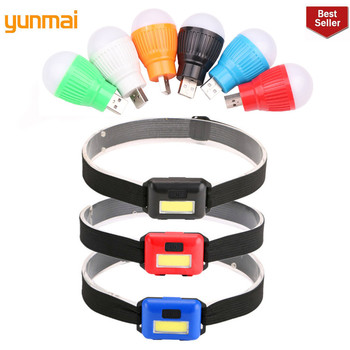 YUNMAI Mini Waterproof Cob Led Headlamp Headlight 3-modes Head Light Torch Lantern By 3xaaa For Outdoor Camping Fishing Hiking t25 zooming led long shooting headlight t6 bead 3 leds 4 modes lantern camping headlamp for hiking fishing