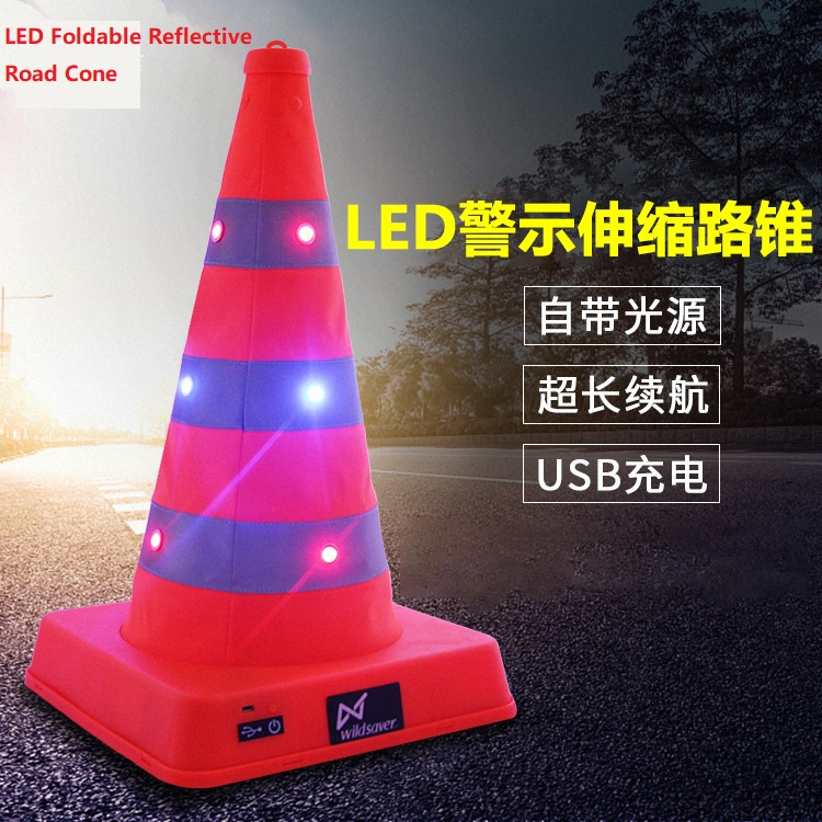 Double Warning LED Safety Road Cone 41cm height Folding Roadblock Charging Telescopic Ice Cream Shape Reflective Traffic Cone