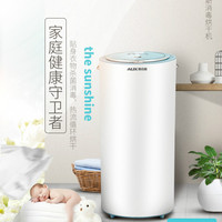 Portable Electric Fast Clothes Dryer Machine 29L 820W Timing Sterilization Disinfection Airer Dryer Hanger Drying Device
