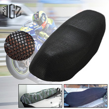 Сиденья мотоцикла дышащий изоляции подушки солнцезащитный крем Тепла Pad Protector сетка для самоката Honda Yamaha VESPA аксессуары