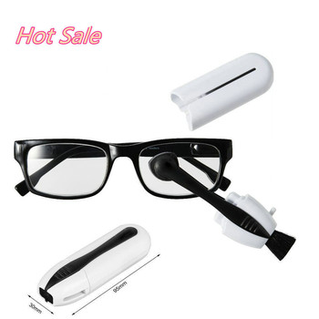 New Best Eyeglass Sunglass All In One Glasses Cleaner Brush Glasses Tool white with black glasses cleaner
