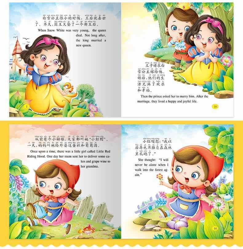 10 шт./компл. Родитель Ребенок Сказка история книга китайский и английский книга для чтения на ночь дети раннего образования книга