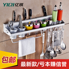 Multifunctional kitchen knife hanging space aluminum kitchen shelf shelving spice rack hook special offer