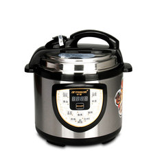 4/5/6L Pressure Cooker Multi-Use Multicookings Electric Cooker Sterilizer Steamers Instant PotPressure Cooker