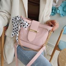 Transparent Bag Luxury Famous Brand Handbags Clear Purse Womens Chains Shoulder Crossbody Bags Beach sac a main Bolso Mujer