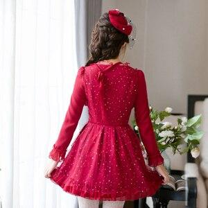 Image 2 - Princess sweet lolita dress Candy rain fall original Japanese girl wind sweet butterfly sleeve jacobs princess dress C22CD7200