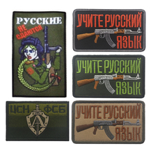 Soviet Russian AK 47 Kalashnikov Shell Rifle Gun Assault Army Battle Patch Funny Russia Girl With AK-47 PATCHES BADGE
