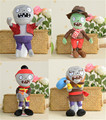 1PC 25cm NEW Plants Vs Zombies Stuffed Plush Toys PVZ Zombies Soft Plush Toy Doll Game Figure Statue Toys for Children Gifts