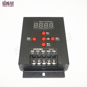 T-500 Full color Intelligent S