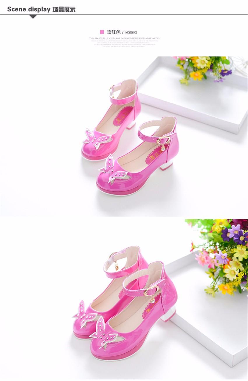 kids shoes (1)