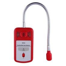 Детектор горючих газов измеритель искателя тестер Природного сжиженного угля сигнализация