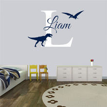 Dinosaur Personalized Name Wall Stickers Custom Boys Bedroom Kids Decor initial Animals Decals W-147