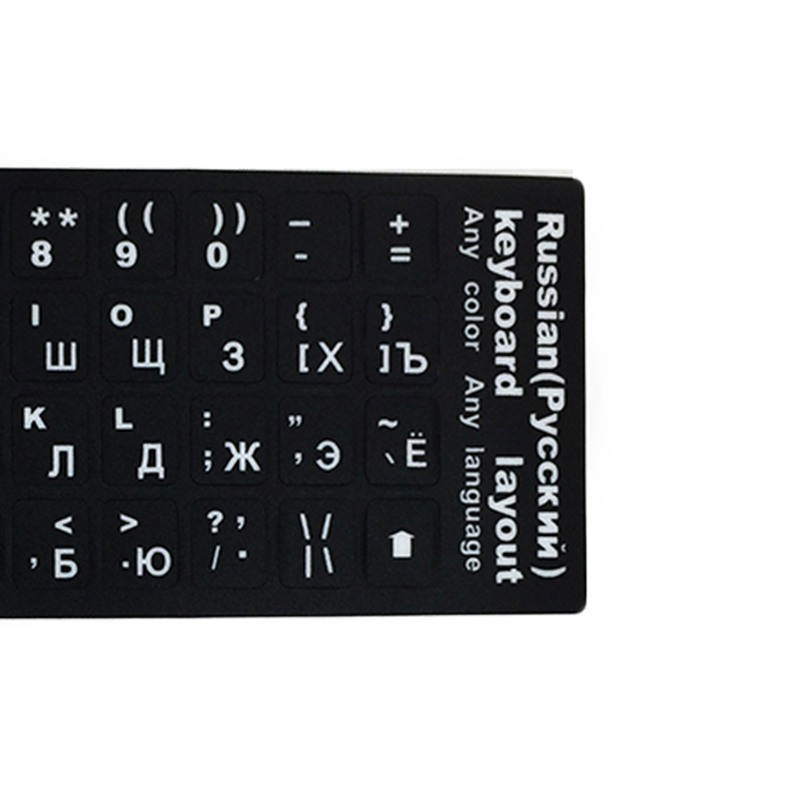 Russian White Transparent <font><b>Sticker</b></font> <font><b>Keyboard</b></font> Cover fingerboard Protector for <font><b>Mac</b></font>/Apple or Windows Centered <font><b>Keyboard</b></font> image