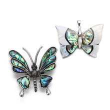 Ckysee 1Pcs/lot Natural Mother of Pearl Butterfly Charm Pendants Abalone Shell Animal Brooch Pendant For Diy Jewelry Making