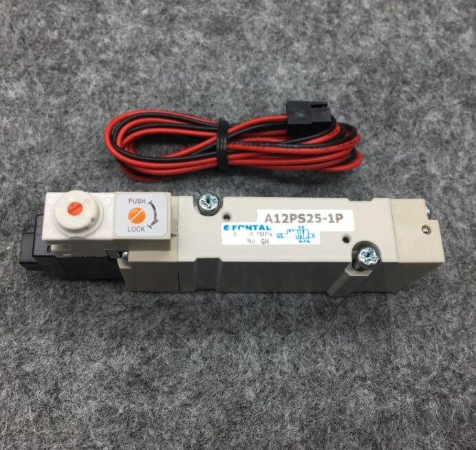 купить Komori press solenoid valve KURODA A12PS25-1P по цене 6459.76 рублей