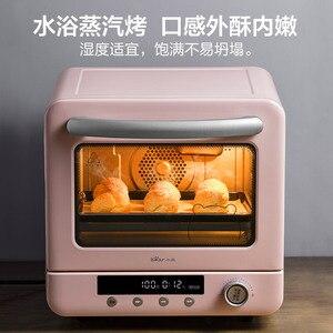 L piekarnik elektryczny wielofunkcyjny gospodarstwa domowego Mini mały pieczenia trąba powietrzna typu kąpieli wodnej do gotowania na parze pieczeń 20 L