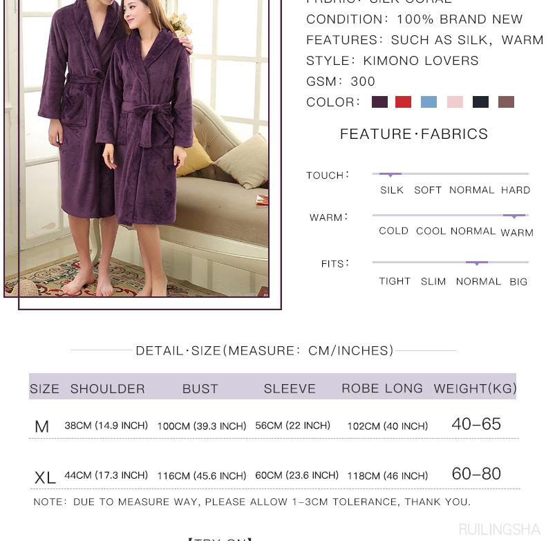 1401-Coral-Fleece-kimono-bathrobe-men-women-robes_06