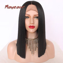 Maycaur Black Short Bob Synthetic Lace Front Wigs Heat Resistant Fiber 180 Density Glueless Straight Hair for Black Women(China)