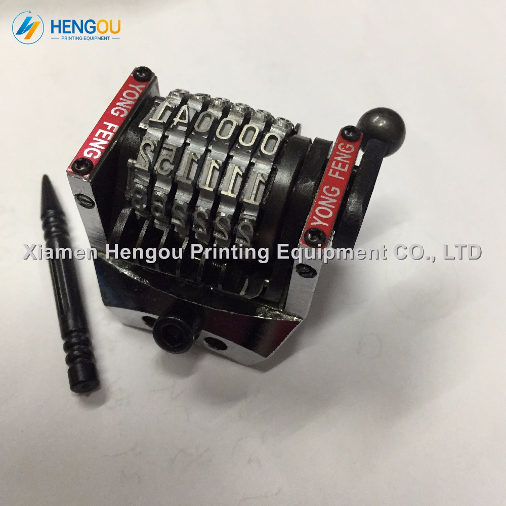1 Piece China post free shipping GTO numerator 6 digits numbering machine vertical forward 012345 Heidelberg china post free shipping 1 piece heidelberg sm102 sensor 61 198 1563 06 61 198 1563
