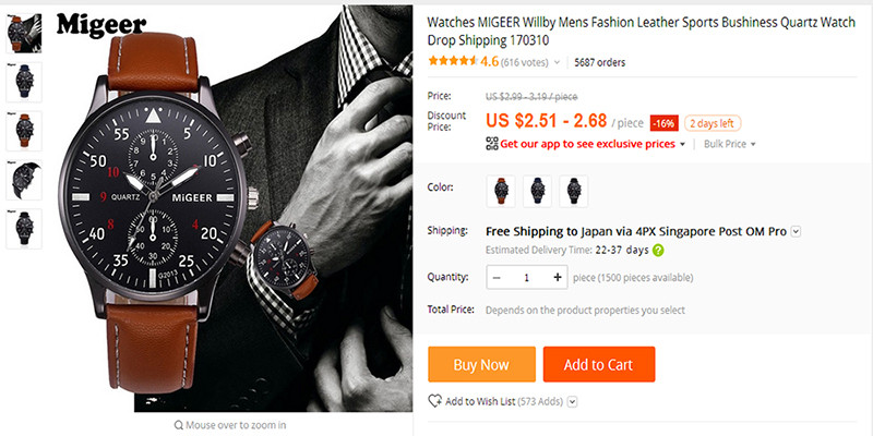 automatic watches for men b