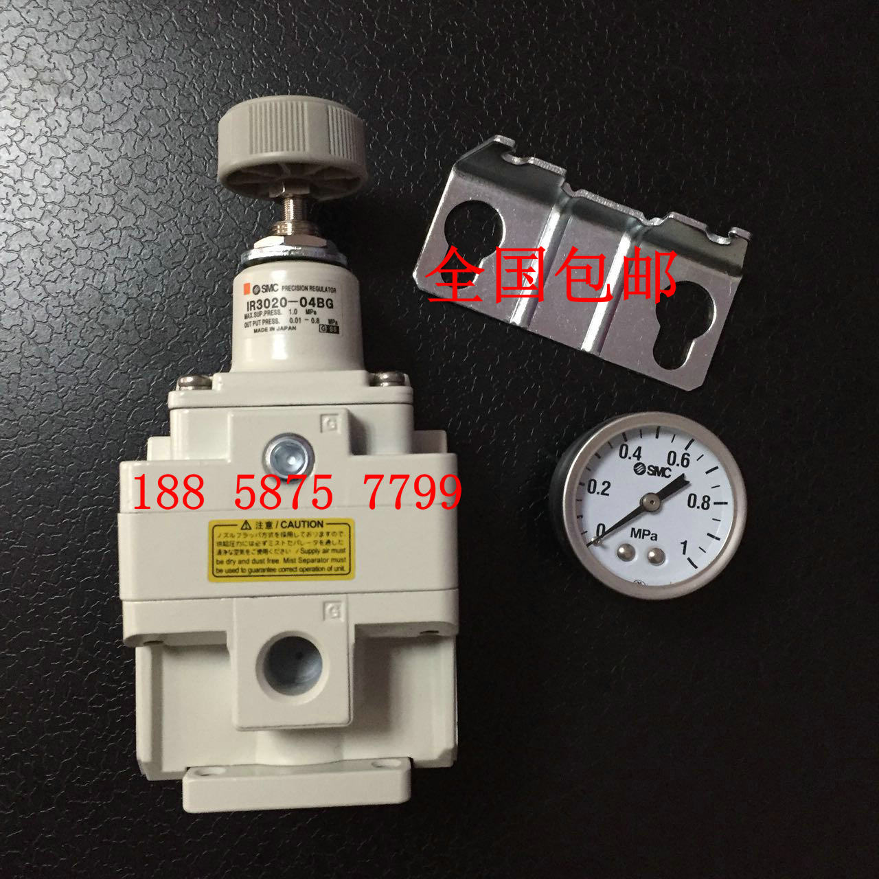 MADE IN CHINA Precision Pressure Regulating Valve IR3020-03BG IR3020-04 IR3020-02 IR3000 IR3010 alphabet and girl words cartoon birthday candle set