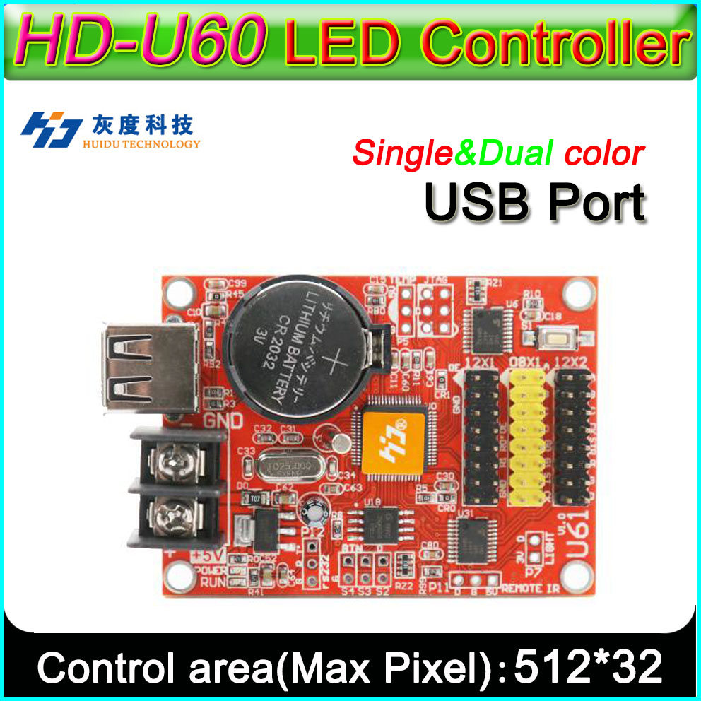 HD -U60 LED Display  Controller, Single&double Color P6 P10 LED Sign Module Control Card,U-Disk To Edit And Updated Programs