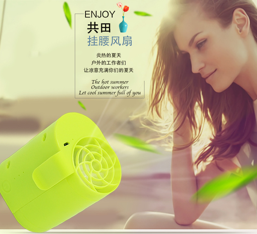 2018 New Products F12 Hanging Waist USB Charging Mini Fan Gale Portable Outdoor Work Handheld Small Electric Fan чайные принадлежности fan work geming